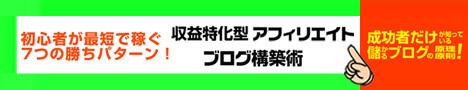banner_468_90.jpg